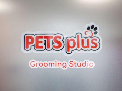 pets plus grooming studio